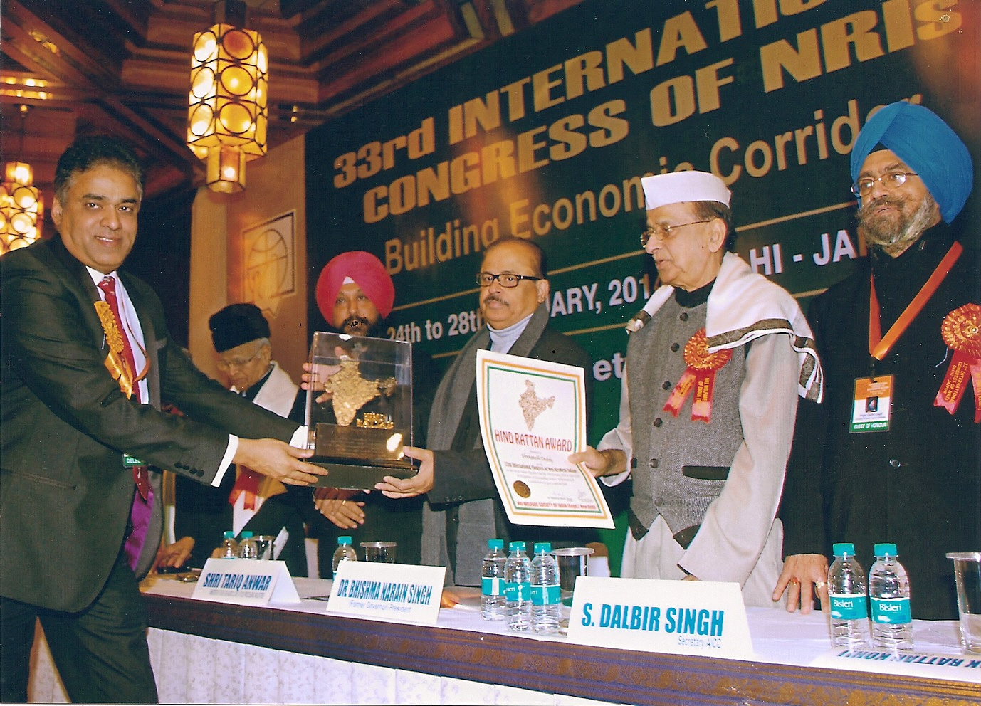 Dr Dubey receiving the Hind Rattan Award