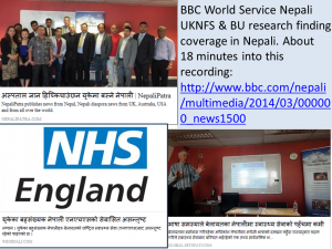 Media coverage Nepal July 2015