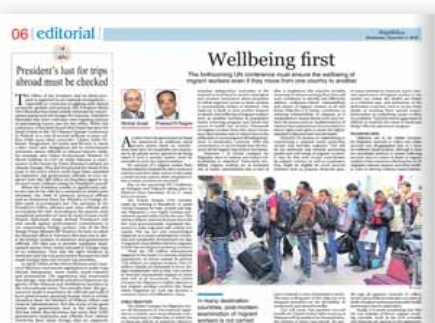 BU Research Blog | National media coverage in Nepal