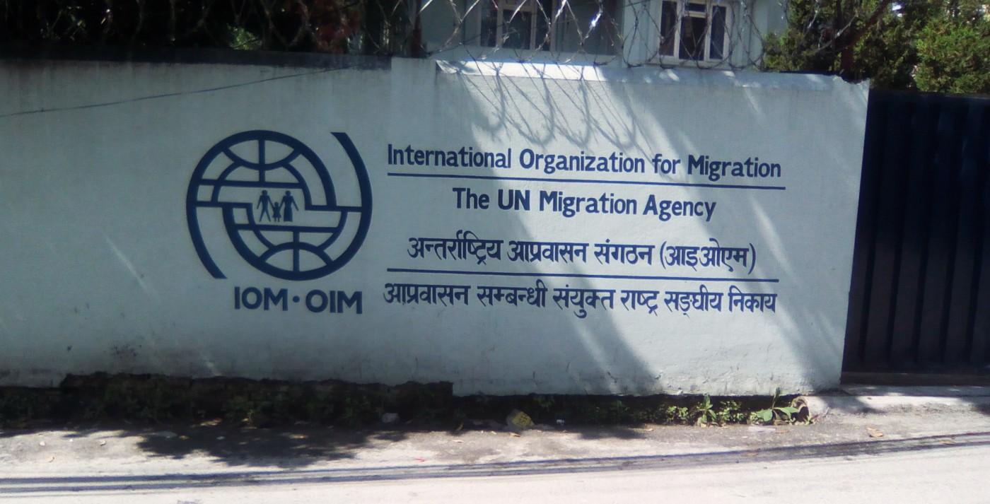 BU Research Blog | Nepal | Bournemouth University